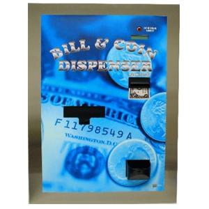 AC7705 Rear Load Bill Breaker-Coin Changer